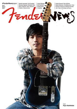 #FenderNewspaper Vol.6