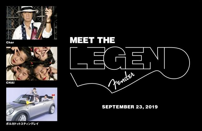Fender presents Meet the Legend