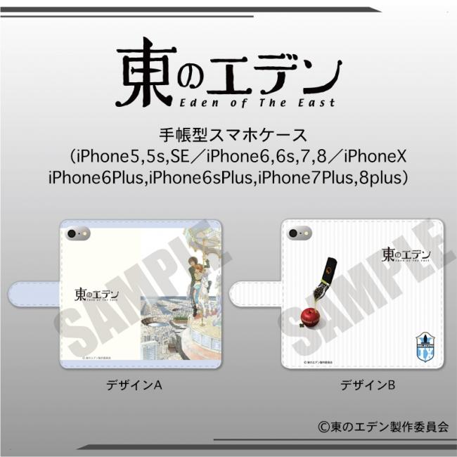 9c9e2d7629 〈手帳型スマホケース〉 【特徴】  □iPhone5/5s/SE、6/6s/7/8、6Plus/6sPlus/7Plus/8Plus、X、マルチM・Lの6サイズを発売!  □フルカラーでカバー全体にデザインを ...