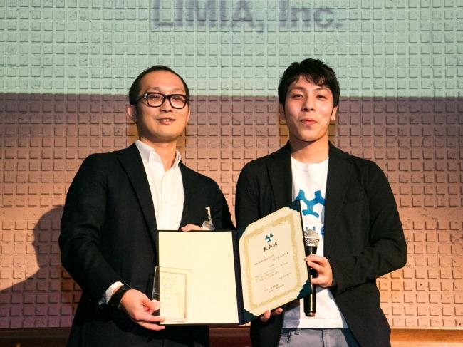 写真(左)リミア株式会社 金子代表取締役社長 (右)フラー株式会社 渋谷代表取締役CEO