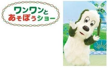 (C)NHK・NED