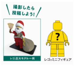 レゴ 巨大モデル一例