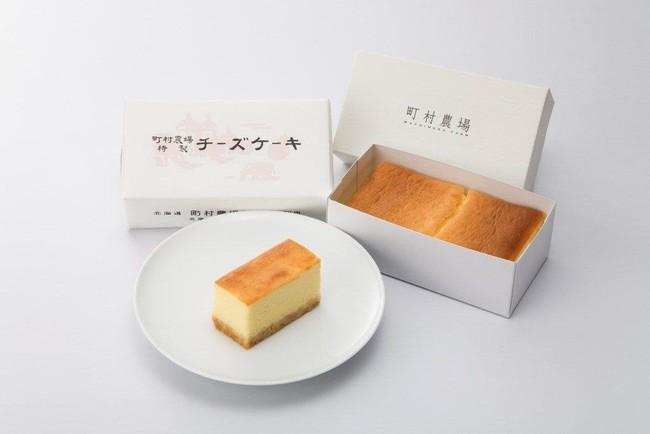 1.特製チーズケーキ