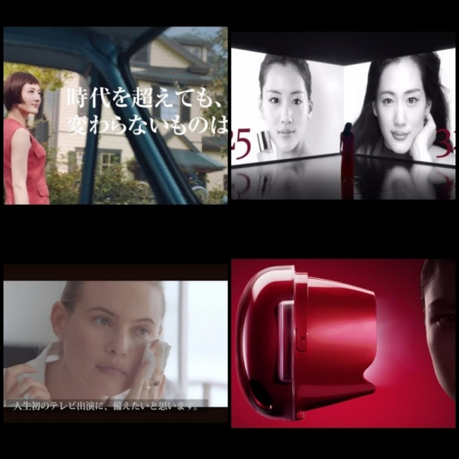 SK-IIの4動画