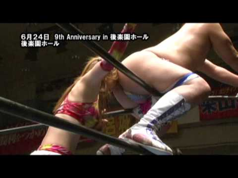 画像:iceribbon 9th Anniversary in KORAKUENHALL (2015/6/24)Digest Part1