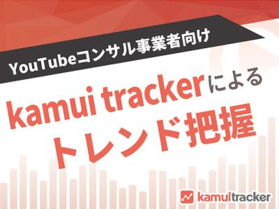 韓国経済youtube