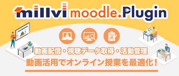 日本 薬科 大学 moodle