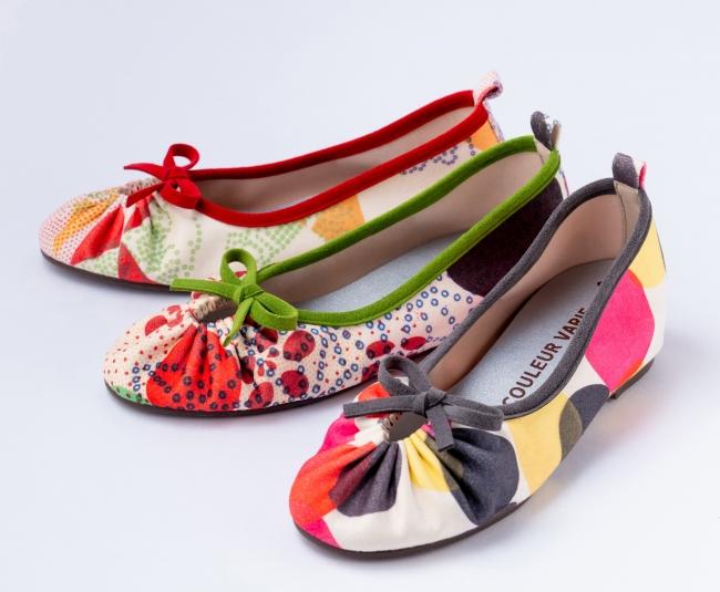 ケイコロール 靴