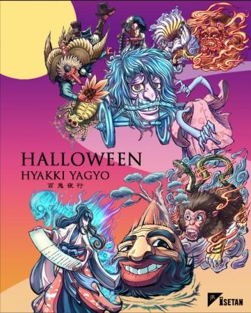 イセタンに京都の妖怪が集合今年のハロウィンは妖怪とともに楽しみ