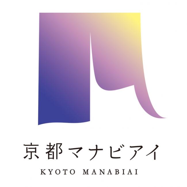京都マナビアイロゴ