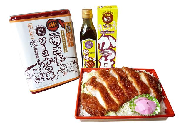 〈明治亭〉ソースカツ丼、職人本仕込かつ丼ソース