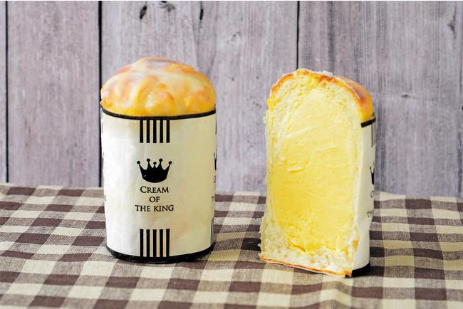 〈麦香房epi〉王様のクリームパン
