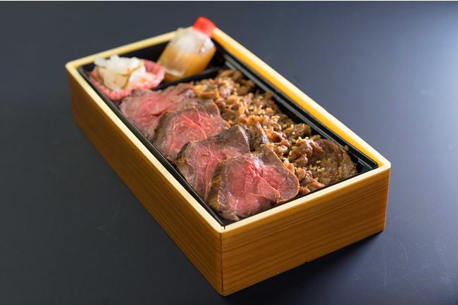 〈佐が家〉佐賀牛赤身ステーキ&焼肉弁当