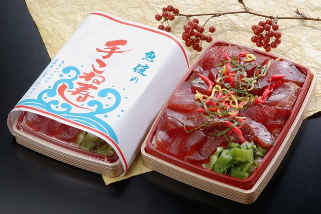 魚健(三重県)