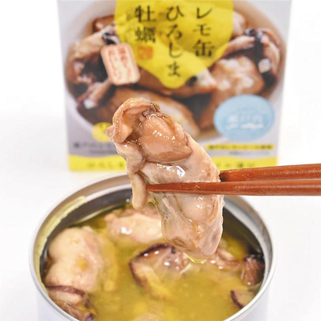 〈ヤマトフーズ〉レモ缶 ひろしま牡蠣