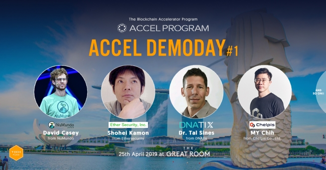 25th April, ACCEL DEMODAY#1@THE GREAT ROOM (Singapore)