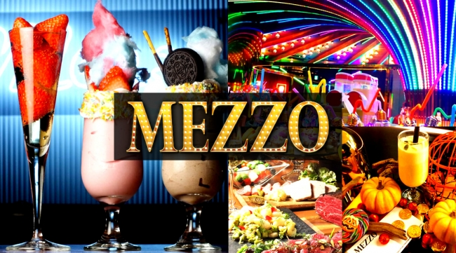 人気のカクテルや女子会にピッタリのオシャレなバー、ラウンジ、MEZZO東京がハロウィンイベントを開催