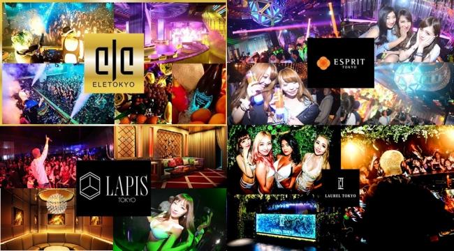 クラブイベントを無料で楽しもう!EDM、トランス、ヒップホップなど様々なジャンルのアーティストも多数来日!渋谷、六本木の人気クラブを実質無料で行き放題!