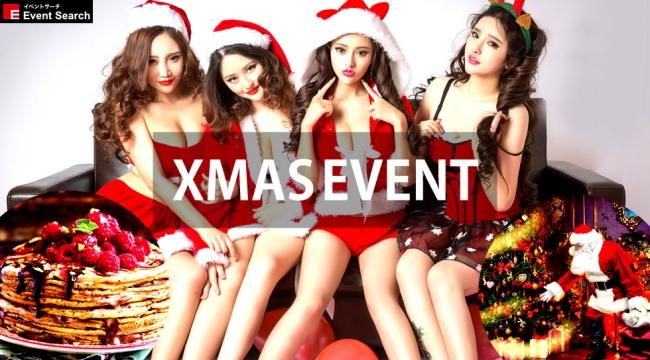 クリスマス女子会が大人気!クリパはクリぼっち回避の最善策!サンタコスでクリスマスパーティーに参加しよう!