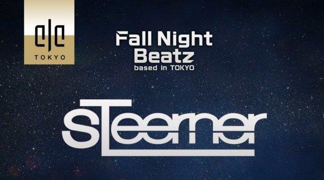 ネクストAviciiと言われる大人気DJ【Steerner】出演!海外アーティスト出演クラブイベント!