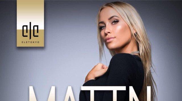 今後の活躍に注目されている世界の次世代アイコン!ベルギー出身の女性DJ【MATTN】出演!海外アーティスト出演クラブイベント!