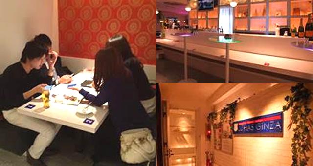 おひとりさまでも安心で気軽にご来店頂ける「婚活プロポーズカフェ」がスタートしました。