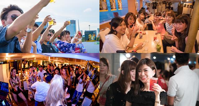 2019年ゴールデンウィーク、10連休に東京湾で開催されるゴールデンウィーク最大級のサンセットクルーズフェス!