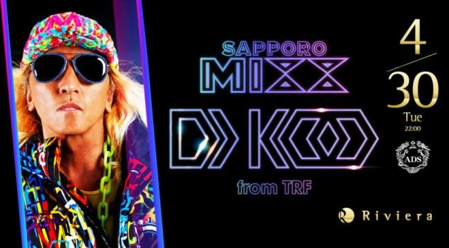 DJ KOO (from TRF)出演★ラグジュアリー空間 - Riviera SAPPORO 札幌人気クラブ
