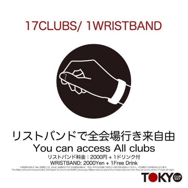 リストバンドを付ければ、  都内の人気クラブが行き来自由となる「TOKYO CLUB DAY」が6月15日(土)に開催