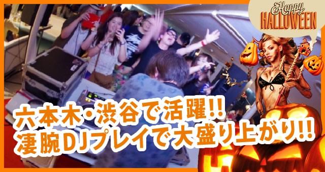 六本木・渋谷で活躍する人気DJも出演!