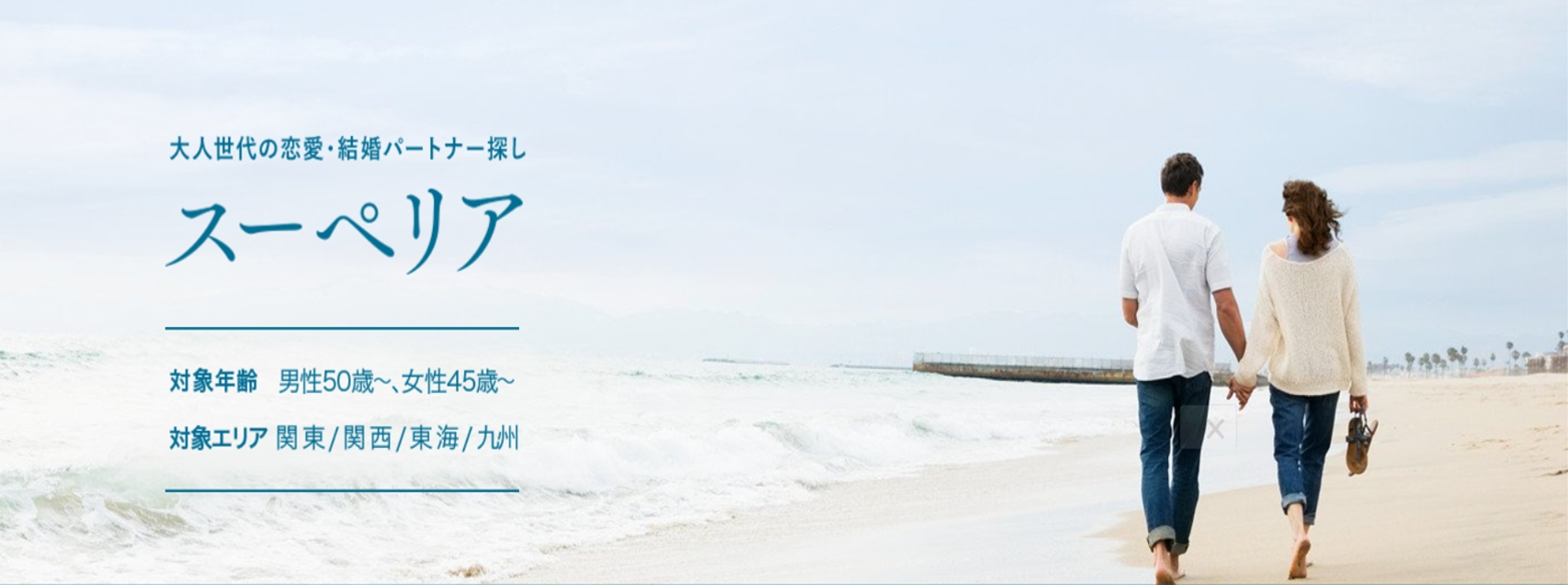 dac9897edc172 楽天オーネット・スーペリア 中高年未会員向けイベント開催告知|楽天オーネットのプレスリリース