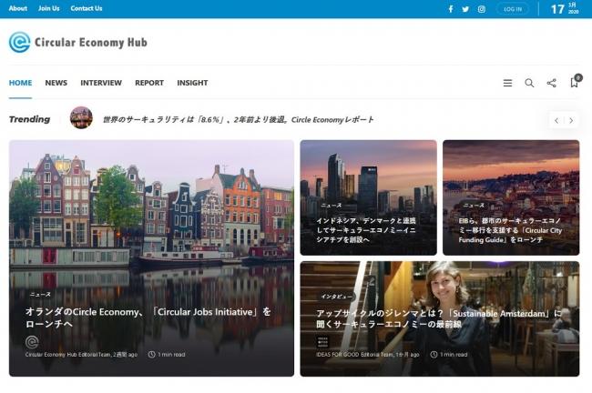 Circular Economy Hub ウェブサイト