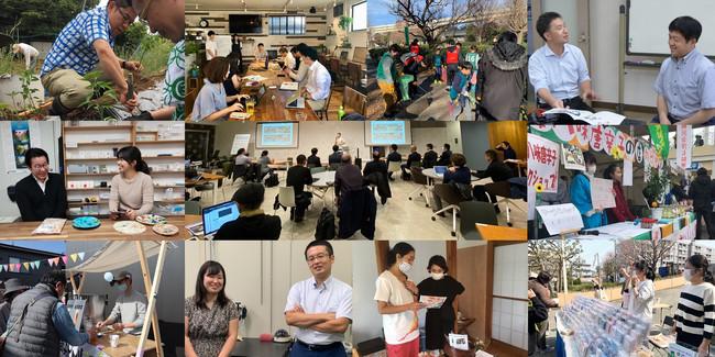 横浜市内外でサーキュラーエコノミー・SDGs・まちづくりに関わる30名以上の専門家・実践者が講師として集結。