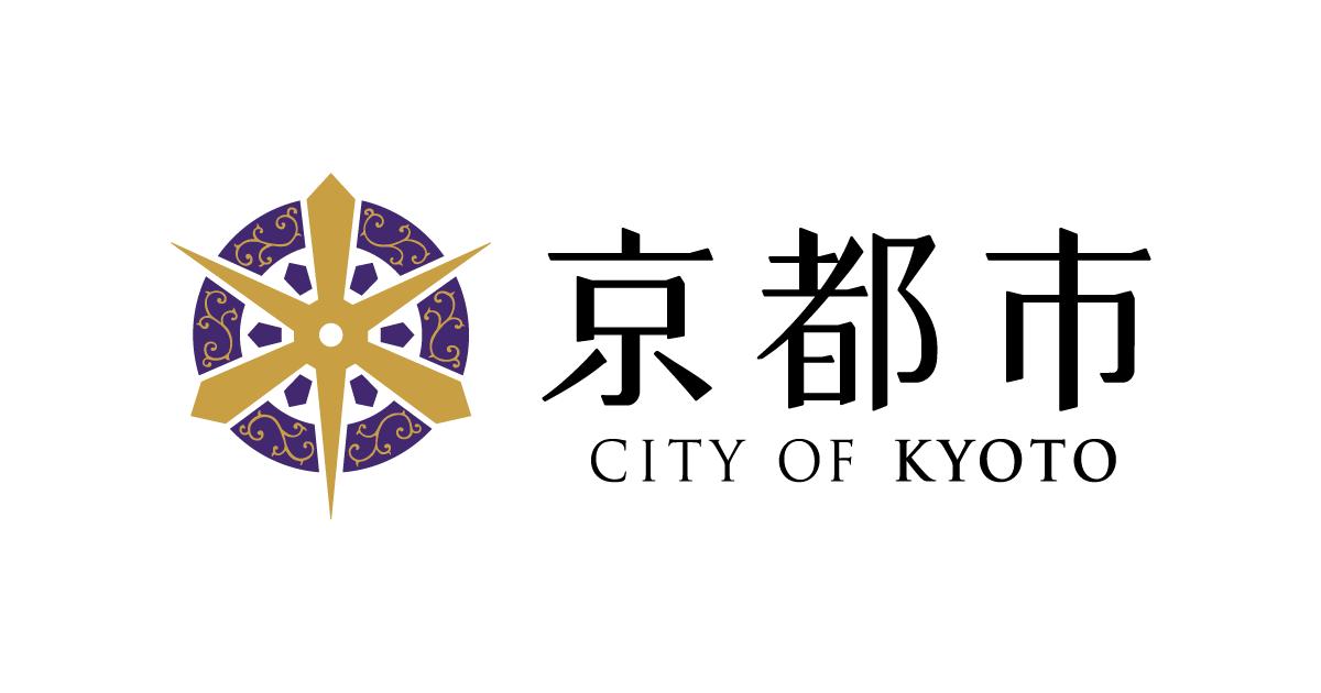 12月8日(日)開催「温泉むすめ 師範学校 課外活動 Vol.5 in 京都 ...