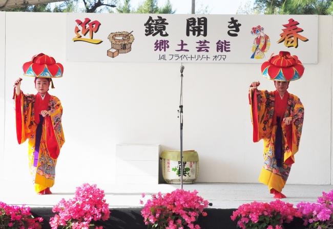 沖縄のハレの日にふさわしい琉球舞踊