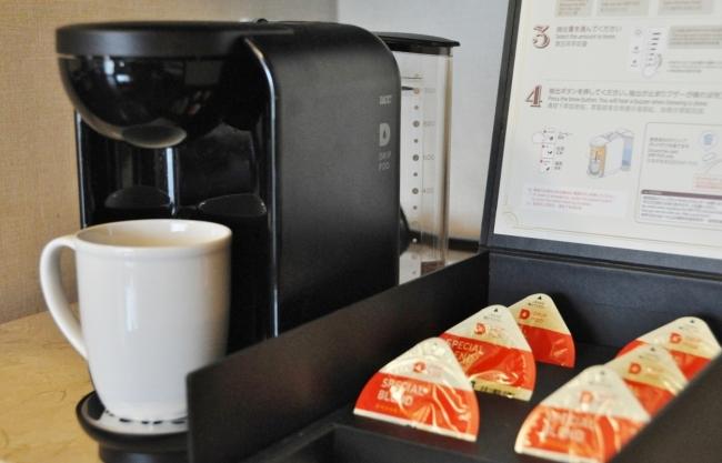 淹れたてのコーヒーをお部屋でお愉しみいただけるコーヒーマシン