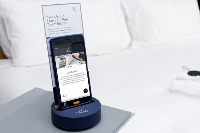 無料の客室スマートフォンアメニティ『handy』
