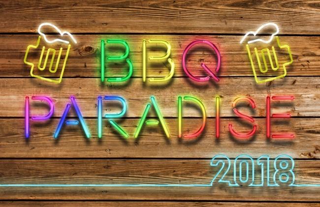 今年のテーマは「BBQ PARADISE」