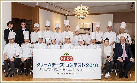 「BUKOクリームチーズコンテスト2018」優秀賞、一列目右から四番目が森下