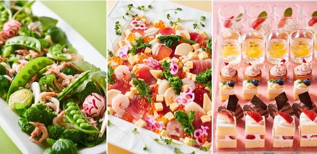 「季節の味覚ブッフェ」イメージ