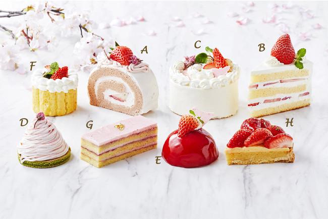 今月のパティシエおすすめケーキ(イメージ)