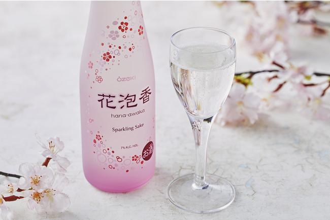 スパークリング清酒 花泡香 (イメージ)