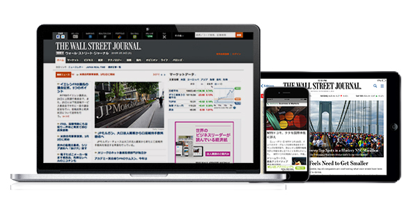 「The Wall Street Journalデジタルサービス」使用イメージ