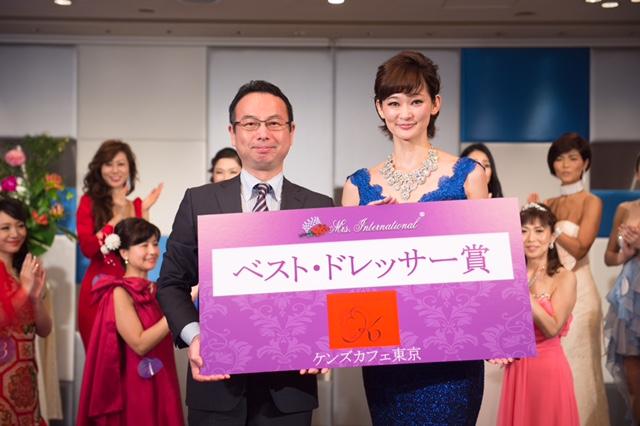「第一回 ミセス・インターナショナル日本代表選考会」