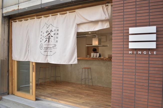 1F カフェ&バー