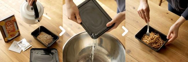 1. お湯を入れて、 ふたをして、3分経ったら、2. お湯を捨てて、3. 付属のソースを和えるだけ!