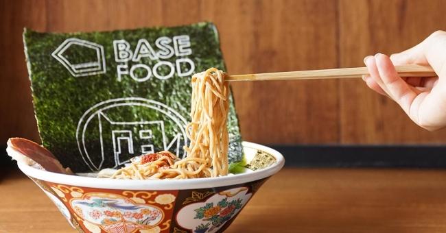 フードメディア(FoodMedia)が提供するBASE RAMEN すごい煮干
