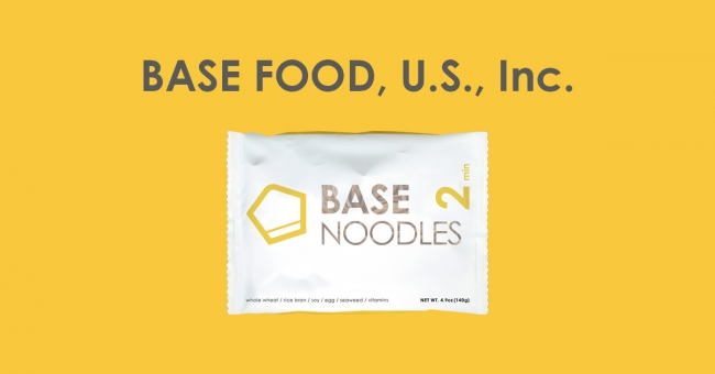 米国で販売開始する「Base Noodles」パッケージ