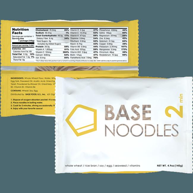 「Base Noodles」パッケージ(表・裏)