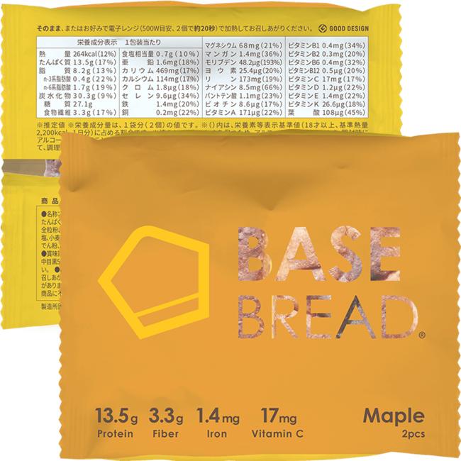 BASE BREAD メープル(パッケージ 表裏)